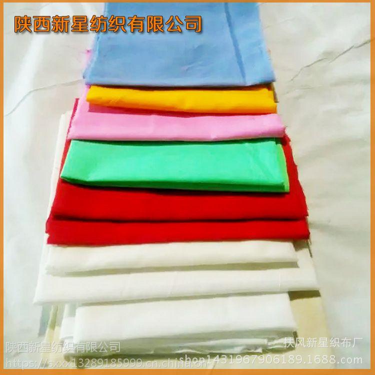 全棉黄布批发 长期供应 C32*32 72*66*36