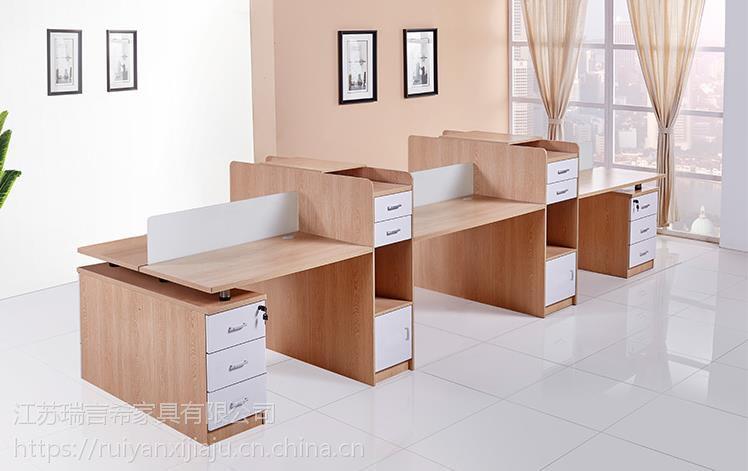 多人位组合财务职员电脑桌 简约时尚板式屏风卡位厂家热销