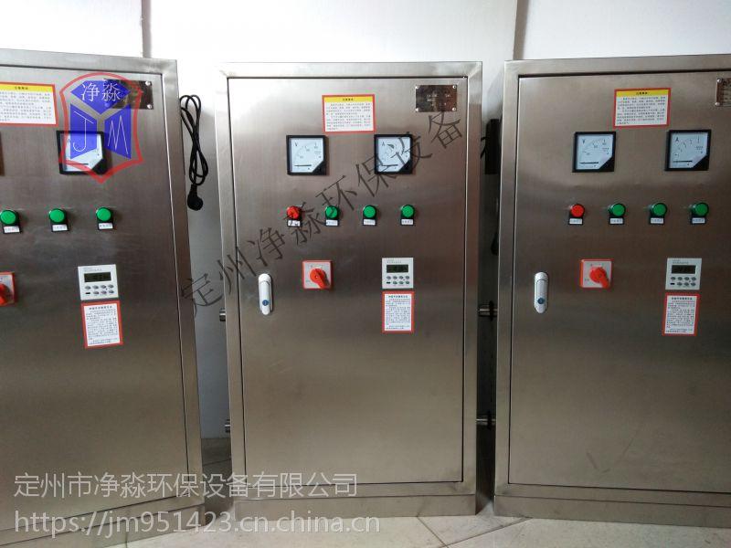 高效水箱自洁消毒器SCII-10HB