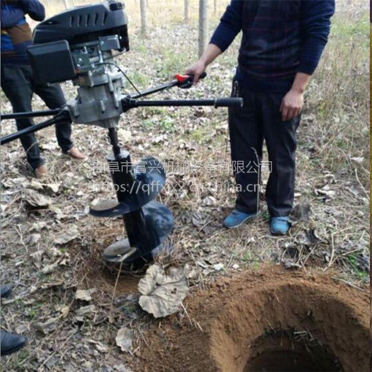 小型打眼机 富兴牌多功能双人植树挖坑机 手推带轮打坑机厂家