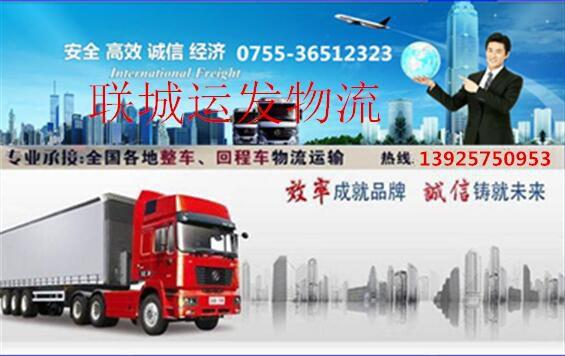 http://himg.china.cn/0/4_915_236494_565_356.jpg