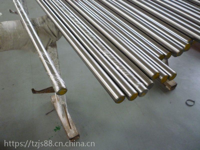 供应无锡N08367超级不锈钢棒规格全 N08367双相钢圆棒/6Mo合金圆钢市场价