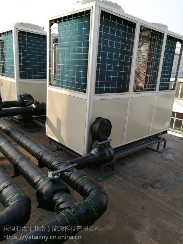 亚太3匹 5匹 6匹 10匹 20匹 空气源热泵厂家,煤改电,采暖机,热水机,空气能
