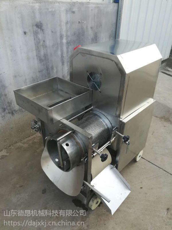 去鱼刺的机器 小型鱼肉采肉机 绞鱼肉机器 取鱼刺机器 现货低价供应