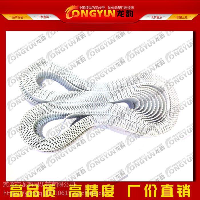 橡胶同步皮带 AT10 S8M 14M 3M H XL AT3 传动齿形皮带 开口带 带环形