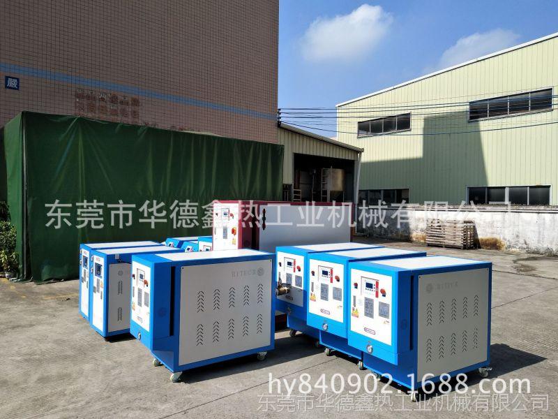 硫化延压油式模温机 反应釜油式模温机