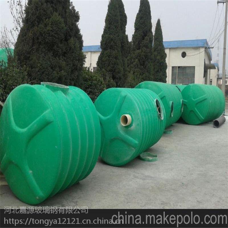 天津北京玻璃钢化粪池 农村家用玻璃钢化粪池成品价格 1-100立方嘉源