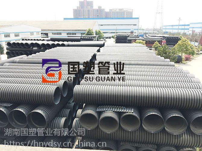湖南PE波纹管怎么选择 郴州PE波纹管品质