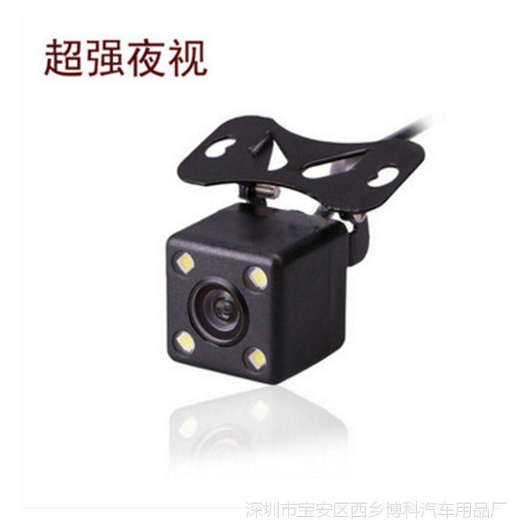 工厂直销 车载外挂摄像头 通用可调外挂4LED灯倒车高清夜视CCD