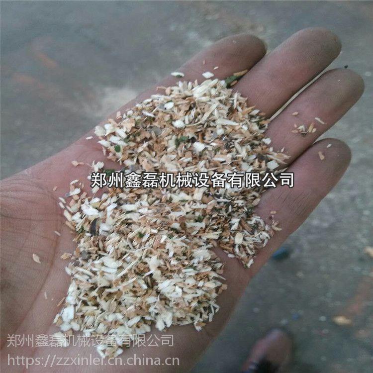 供应胶合板锯末板粉碎机 板条下脚料粉碎机多功能锯末木屑粉碎机