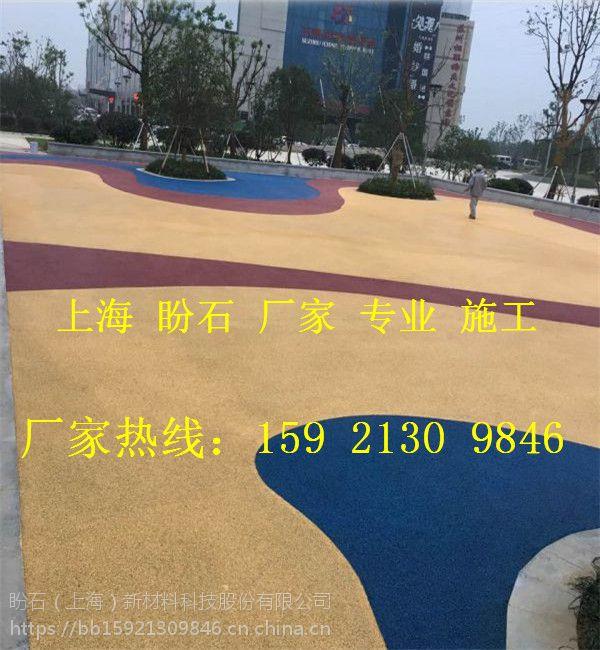 大量彩色透水路面生态透水混凝材料厂家批发