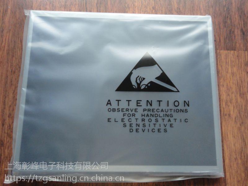 12.1寸三菱AA121XN11宽温高亮工业液晶屏