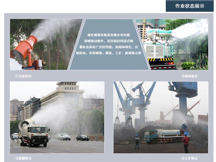 http://himg.china.cn/0/4_916_235488_700_525.jpg