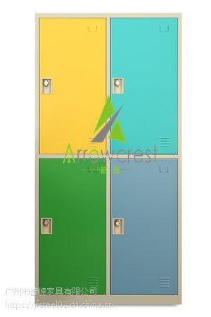 【箭峰】员工钢制更衣柜,美观大方实用方便!