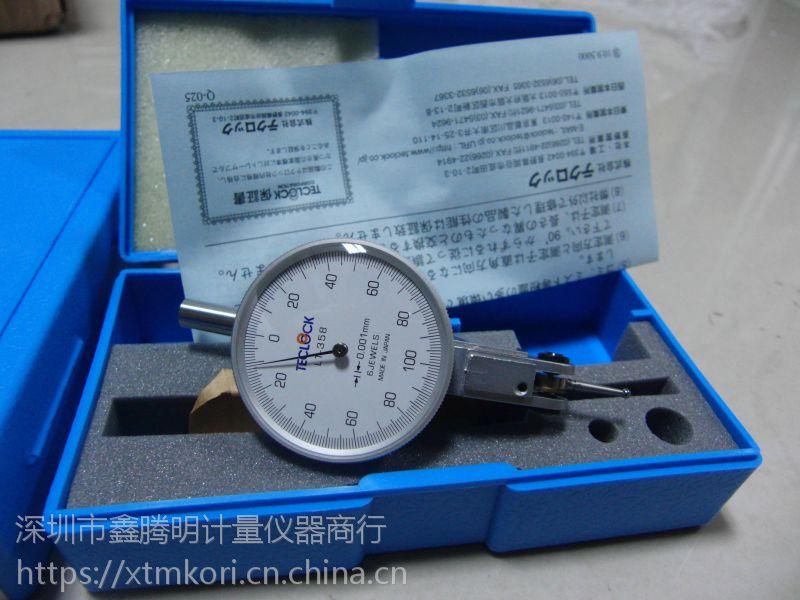 日本得乐TECLOCK杠杆表LT-358