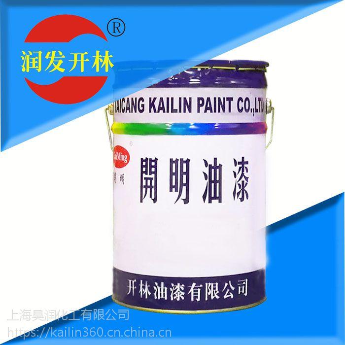 开林开明 C04-48(753)银色醇酸磁漆 防锈漆防腐漆
