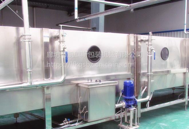 选购一批喷淋冷却杀菌机 价格怎么样 凯麒斯智能装备供应