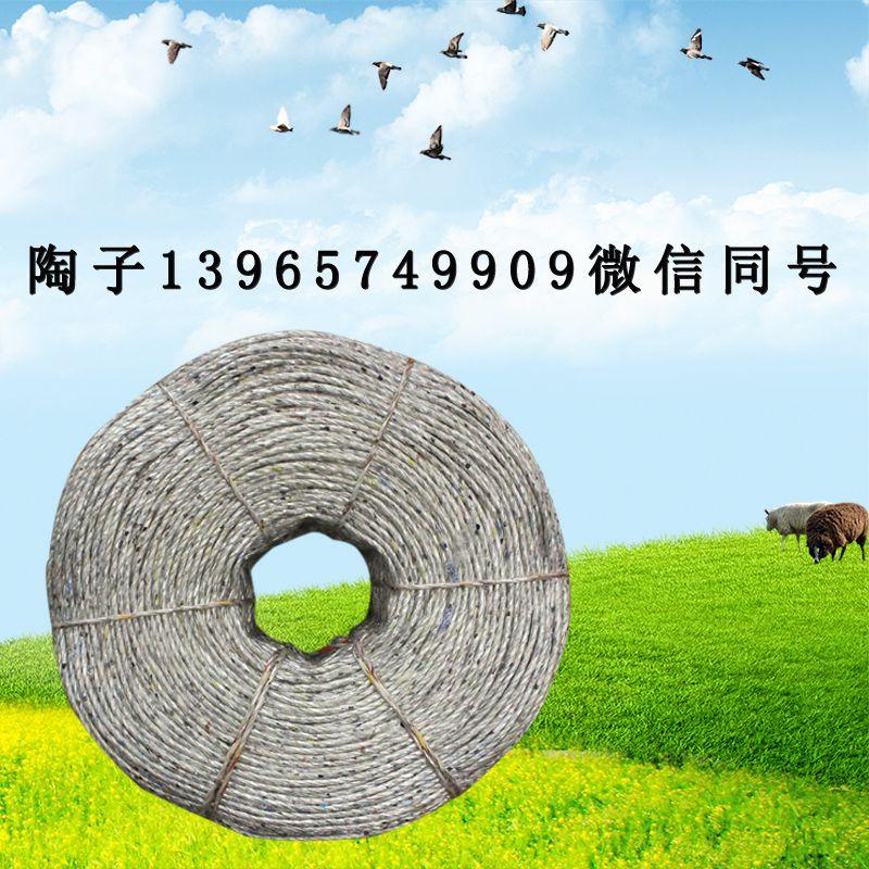 液压打包机专用黄金废纸捆绑绳打包绳子稻草秸秆打捆绳
