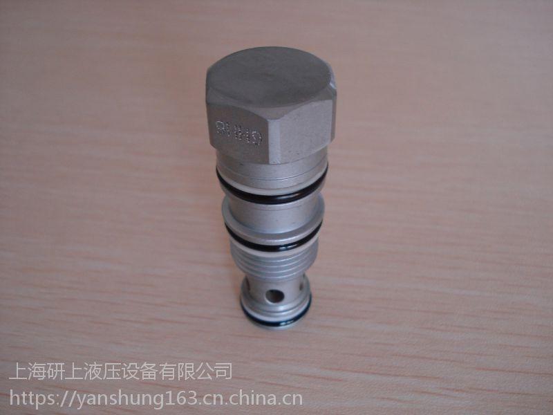螺纹插装式-插装阀-液控单向阀