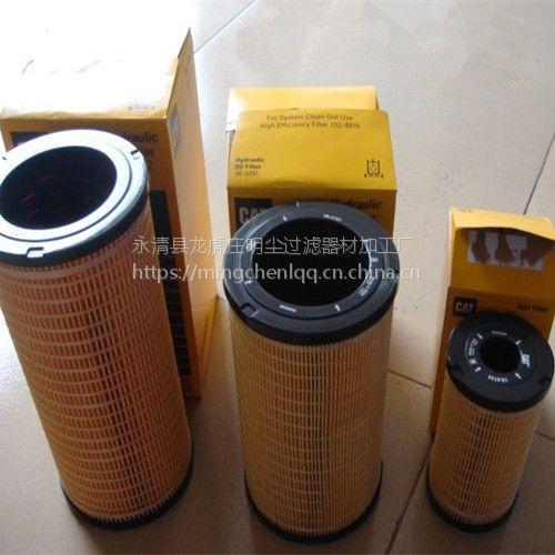 4N5641卡特加工替代品牌滤芯批发工程机械