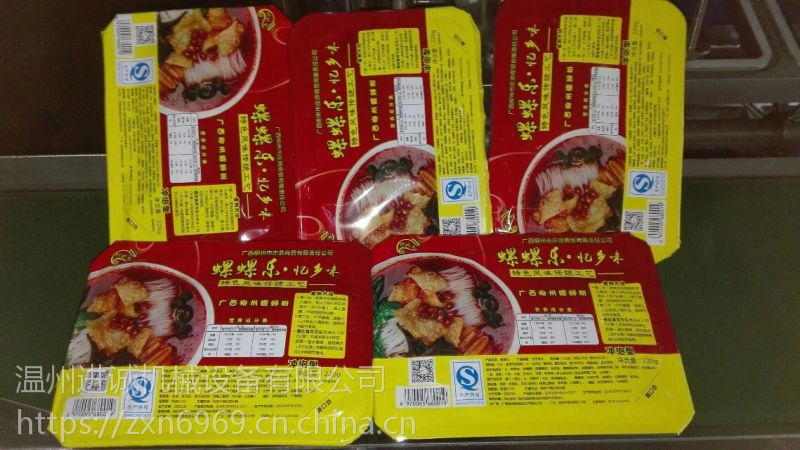 上海绝味鸭脖盒装罐装封口机 真空包装熟食封口包装机 性价比高