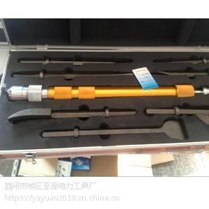 代理SL-700D韩国手动破拆工具组 手动破拆八件套