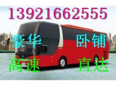 http://himg.china.cn/0/4_916_239116_240_180.jpg