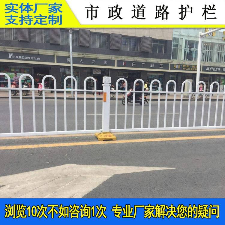 广州桥梁工程隔离护栏价格 优质烤漆道路防护栏栅栏 荔湾市政交通栏杆