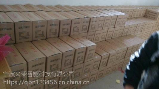 吉林理士蓄电池DJM1280(12V80AH)原装国产***蓄电池