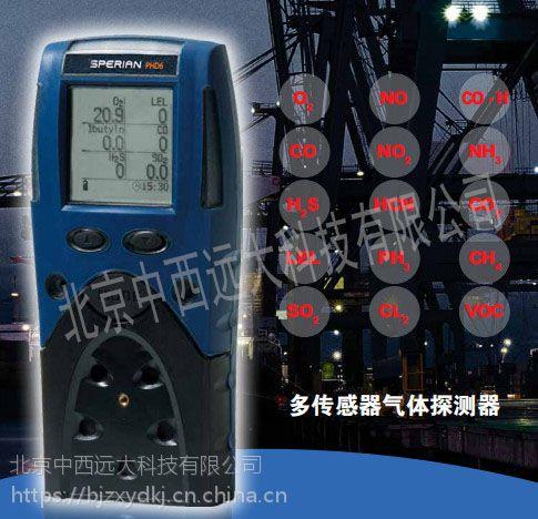 中西(LQS促销)六合一气体检测器(锂电扩散式)型号:PHD6库号:M300265
