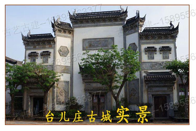 珠海背景墙私家影壁青砖装饰仿砖雕