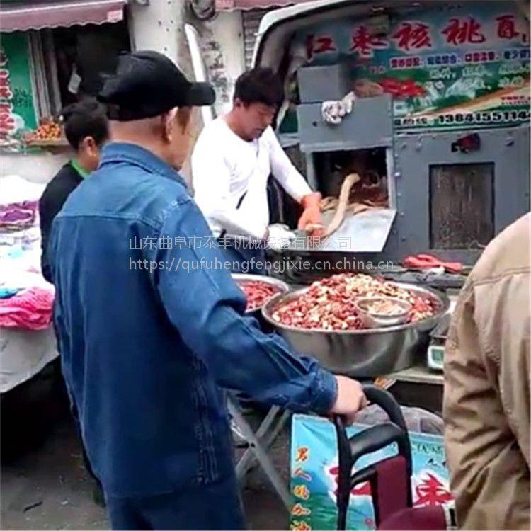 车站旅游区大枣花生4缸粽子条机 黑河夏季创业好项目 玉米面粉机