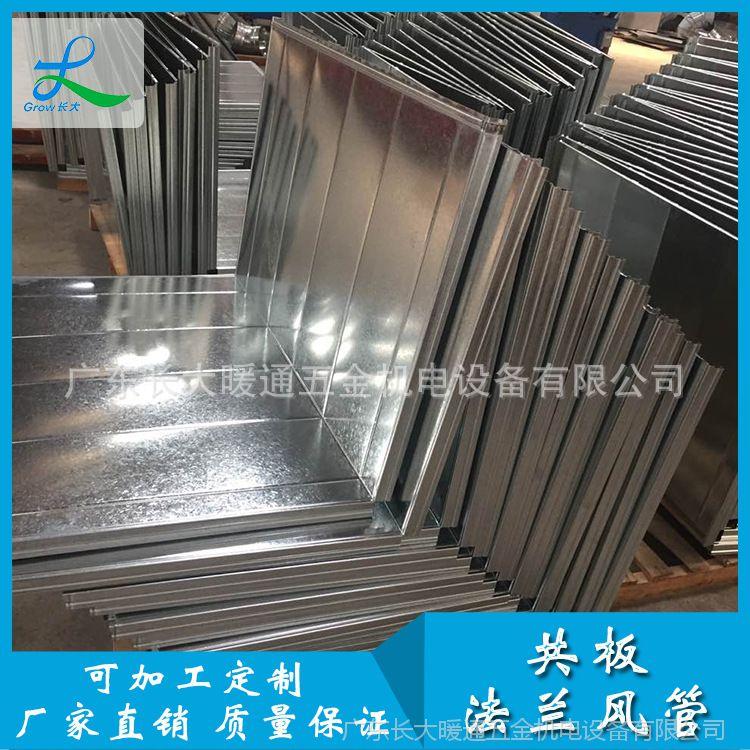 【长大暖通】共板法兰风管镀锌板风管耐腐蚀通风管道可按需定制
