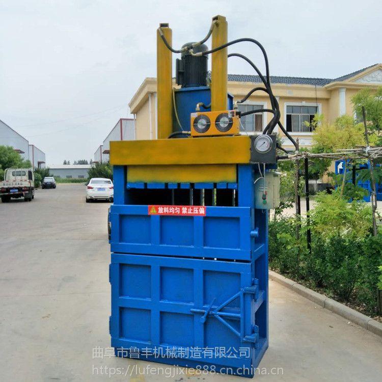 呼和浩特铁麒麟立式80吨铁皮打包机厂家直销