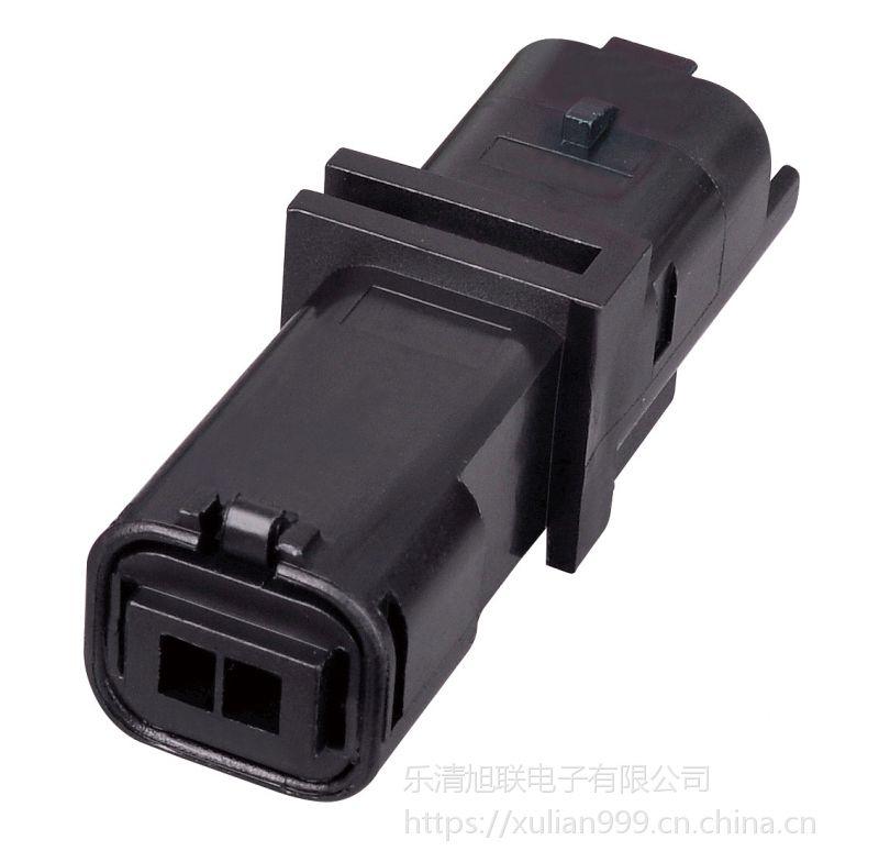 汽车连接器FCI连接器211PC022S8049 国产2芯