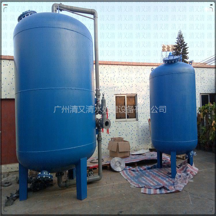 柳南区供应碳钢石英砂过滤器 清又清直销印染污水处理设备洗衣房用水快速过滤罐