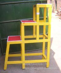 四川供应冀航电力JH质量优质 绝缘凳