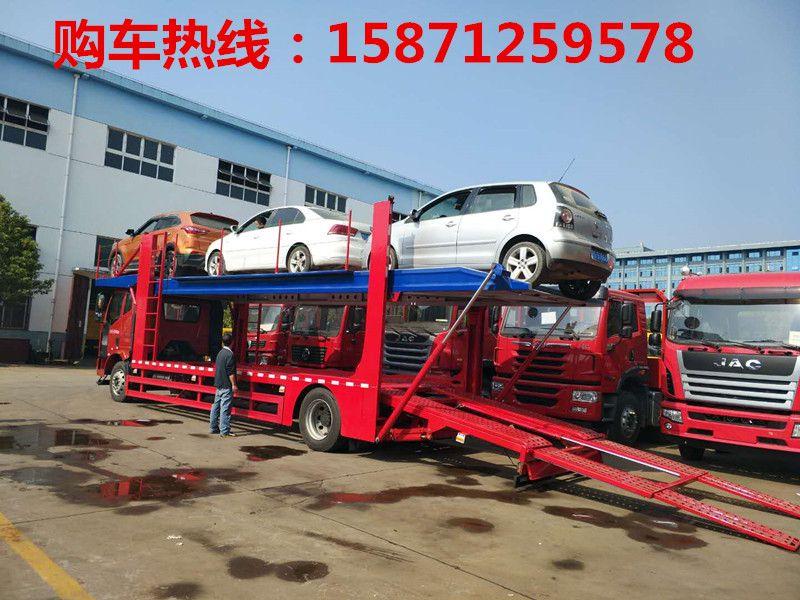http://himg.china.cn/0/4_917_236992_800_600.jpg