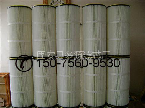 滤芯厂家直销聚酯纤维除尘滤芯 粉尘滤筒