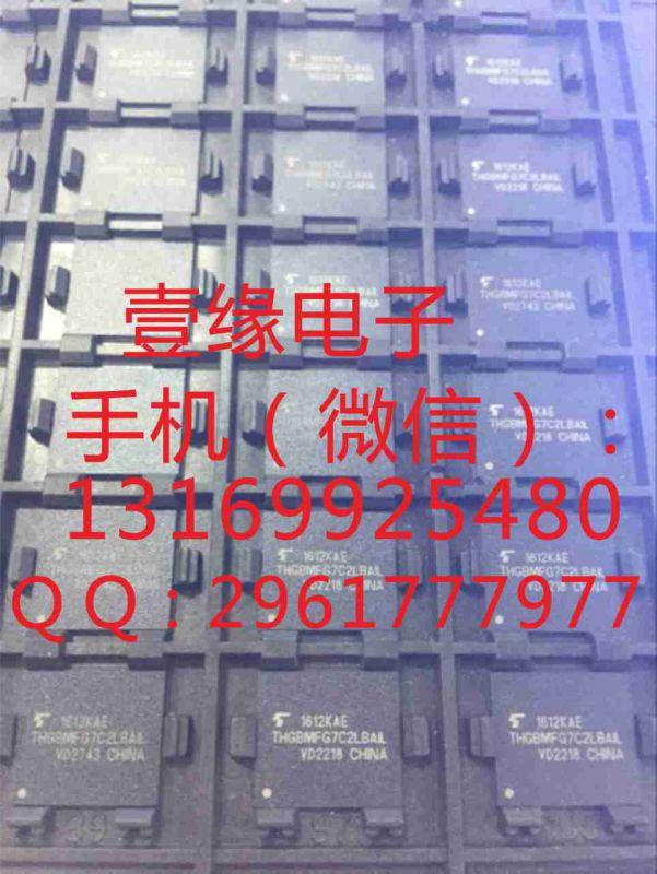 高埗代理收购回收拆机三星字库FP40R12KE3