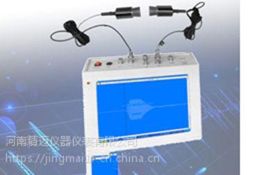 RCY-2A测温仪制造厂家 真正厂家RCY-2A测温仪厂价批发