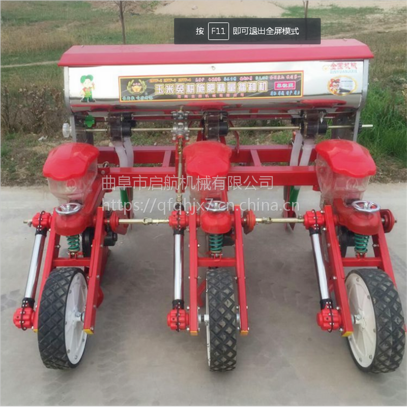 小麦免耕播种机 田园管理播种机 启航稻谷专用精播机