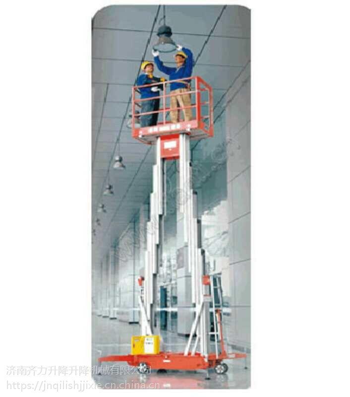 品质保证成都铝合金式升降机 广元升降平台