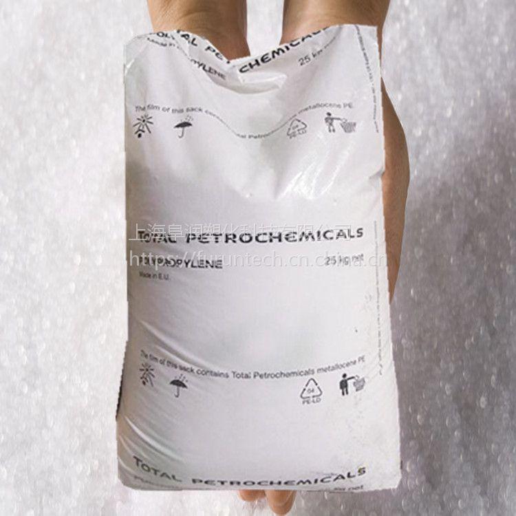 江苏供应法国道达尔PP PPR 9220高透明高流动PP 无规共聚聚丙烯MR30MC2