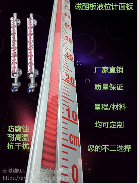 地埋罐液位控制器UHZ-KEY/N 磁翻板液位计LED面板重油液位计