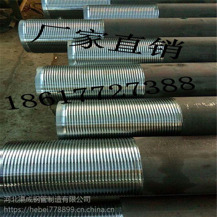 套筒式声测管声测管厂家重庆厂家18617727388