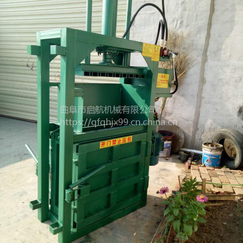 塑料废金属压块机 启航废纸打包机 废塑料饮料瓶用压块机