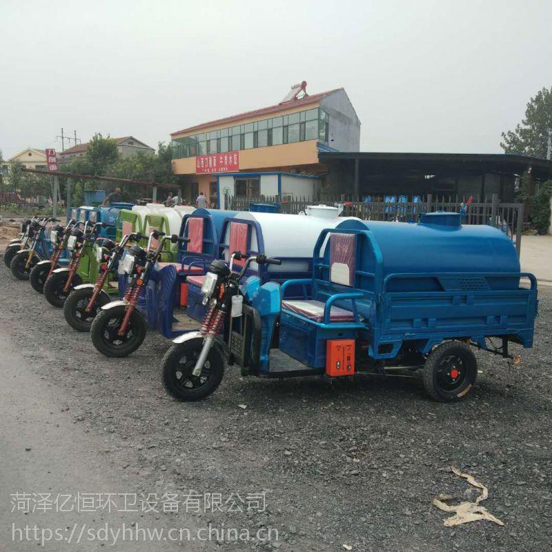 厂家热销新能源电动雾炮车 喷雾降尘电动三轮四轮洒水车