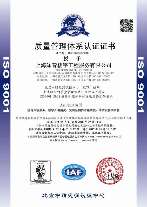 http://himg.china.cn/0/4_918_1046313_566_800.jpg