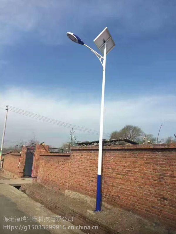 福瑞光电厂家 涞源6米太阳能路灯价格